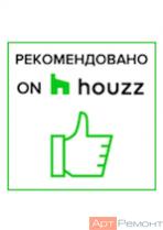 Houzz рекомендует компанию АртРемонт