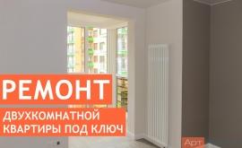 Видео ремонта двухкомнатной квартиры по дизайн-проекту