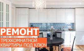 Видео ремонта трехкомнатной квартиры по дизайн-проекту