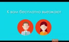 Embedded thumbnail for Схема работы компании АртРемонт