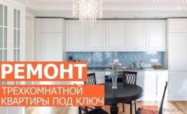 Embedded thumbnail for Видео ремонта трехкомнатной квартиры по дизайн-проекту