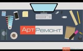 Embedded thumbnail for Видео о компании АртРемонт