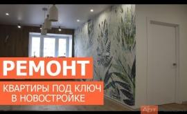 Embedded thumbnail for Видео ремонта квартиры в новостройке