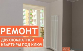 Embedded thumbnail for Видео ремонта двухкомнатной квартиры по дизайн-проекту