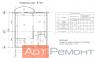 Перепланировка квартиры (проектирование) 2018
